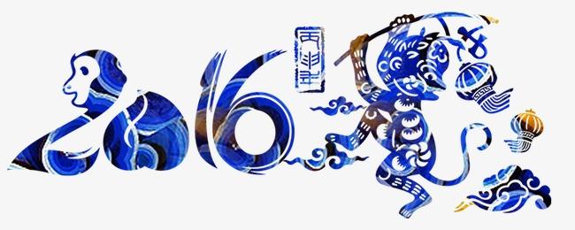 剪纸新年新年快乐新年素材新年海报新年背景新年祝福
