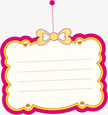 卡通可爱对话框模板下载(图片编号:14590753)