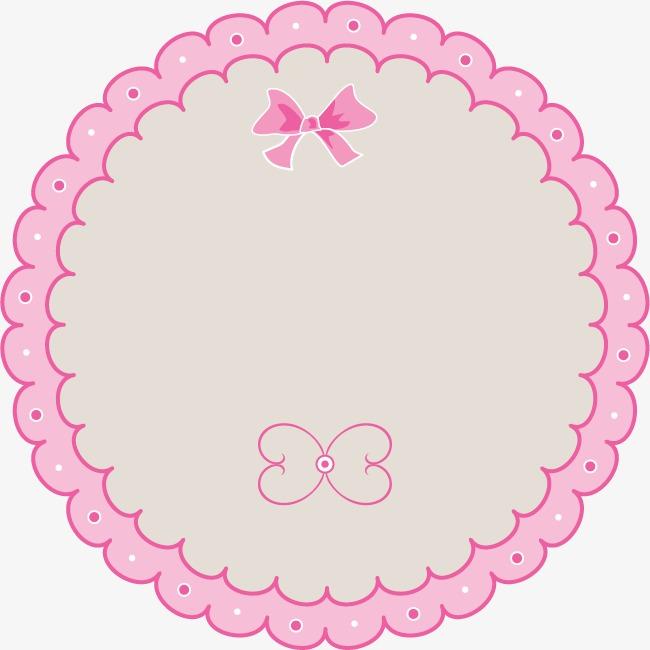 卡通粉色精美边框