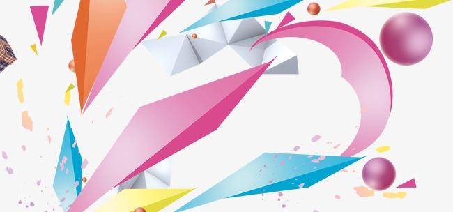 创意元素绚丽几何图形图片几何图形矢量图海报几何图形几何图形素材