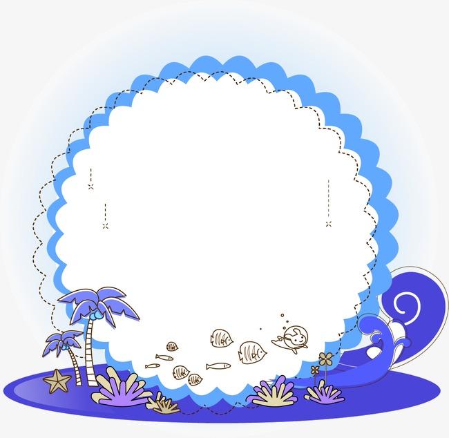 海洋生物边框简笔画