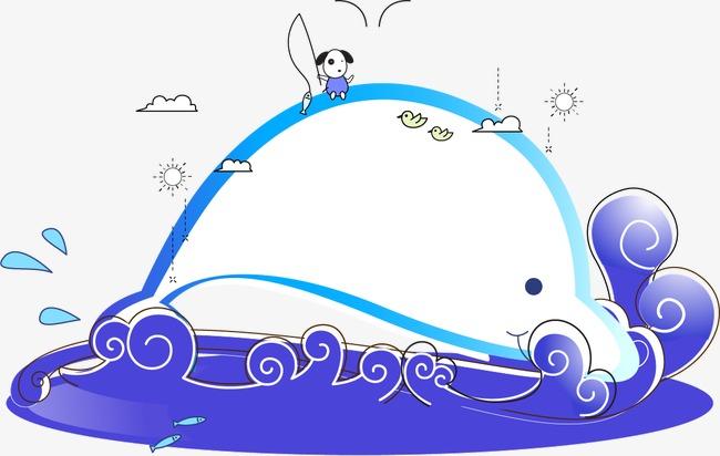 卡通蓝色可爱海豚海浪