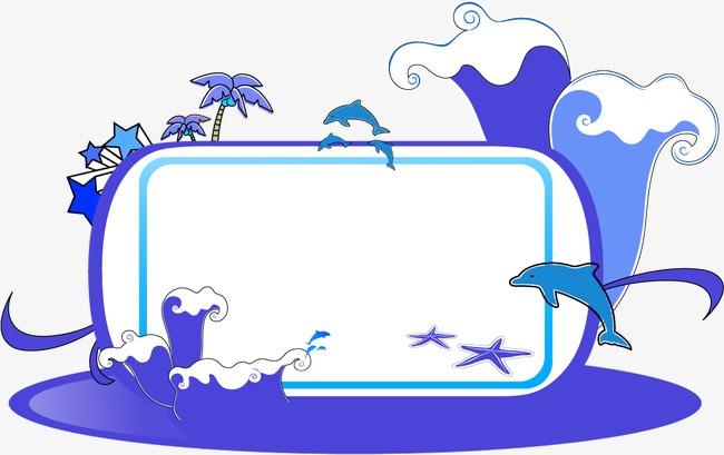 卡通蓝色夏日海浪