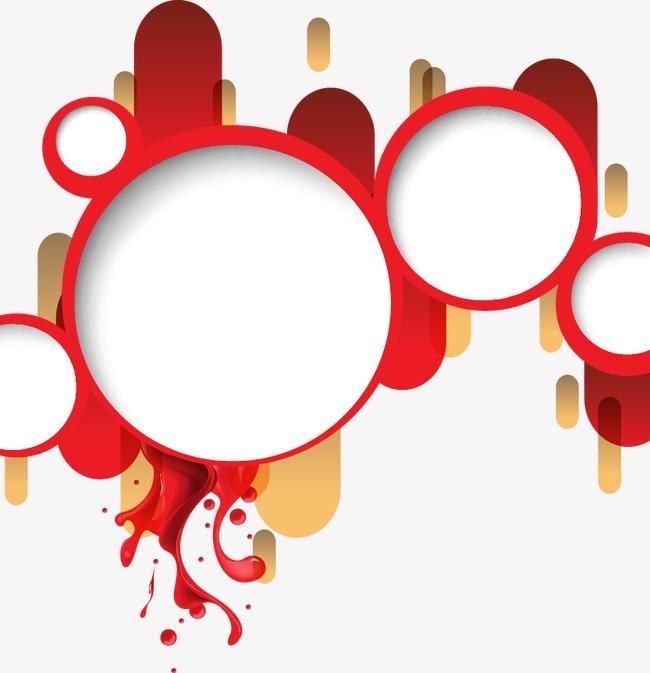 绚丽红色圆圈花纹
