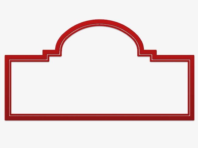 红色边框图案