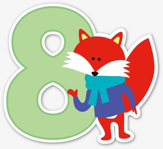 卡通动物装饰数字