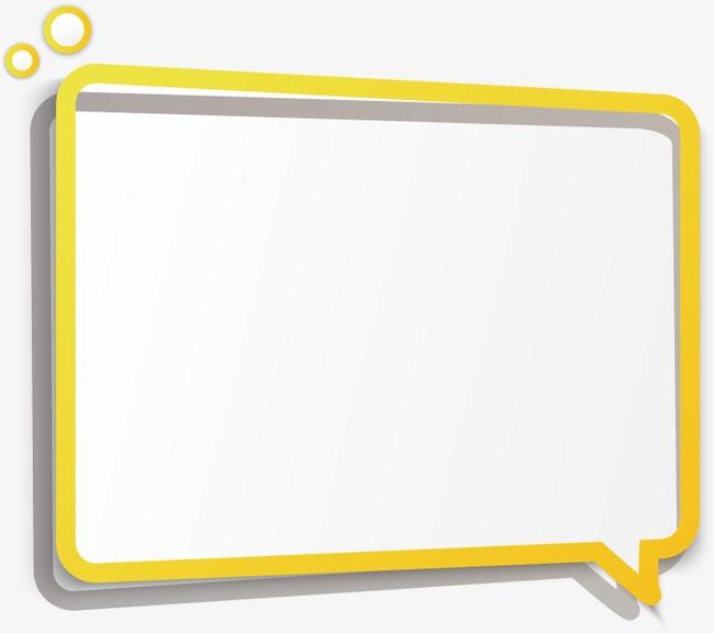 方形对话框模板下载(图片编号:14593108)
