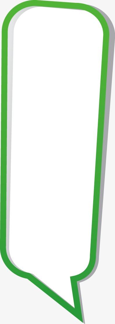 长条对话框模板下载(图片编号:14593199)