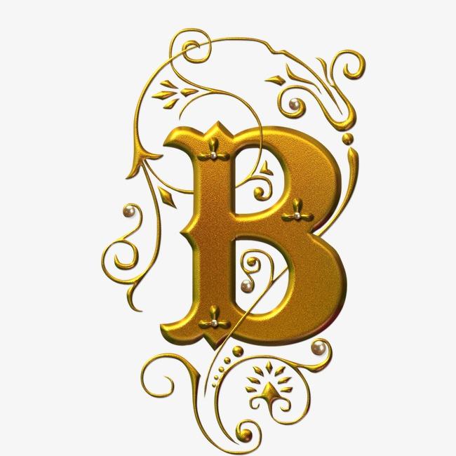 金色字母b图片下载字母艺术字字母设计字体金色字母亮金色纯金字母