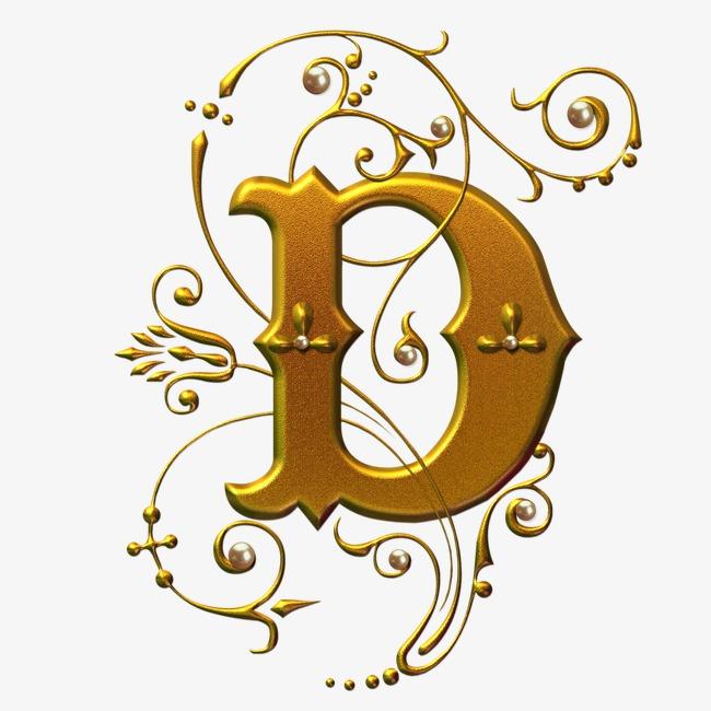 纯金字母艺术字字母艺术字笔刷艺术字字母英文字母