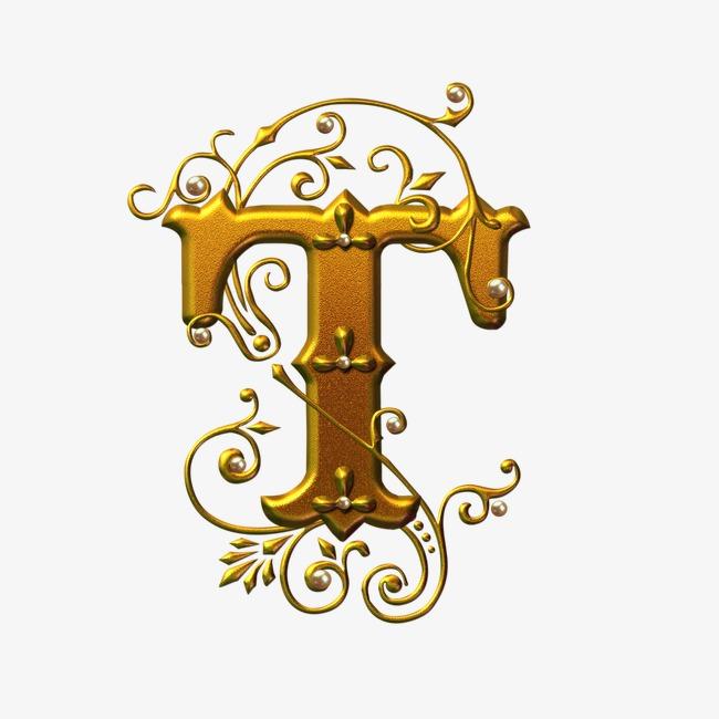 金色字母t圖片下載字母藝術字字母設計字體金色字母亮金色純金字母