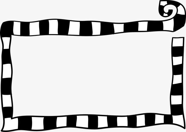 边框图案手绘素材 黑白条纹边框