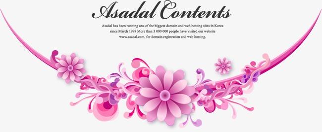 卡通粉色精美小花标题框