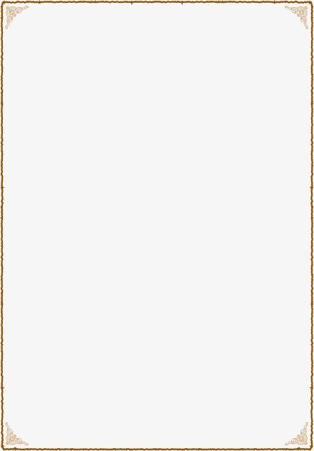 中国风边框(图片编号:15401290)