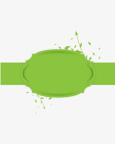文案背景元素 绿色 边框 树叶