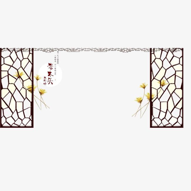 边框 木质边框 复古 中国风 花纹图片