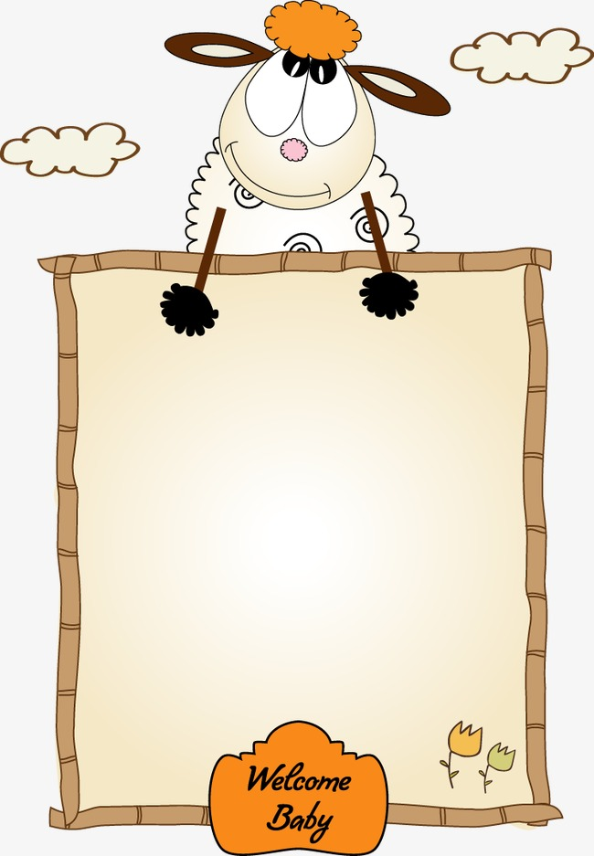 可爱小羊边框(图片编号:15403310)
