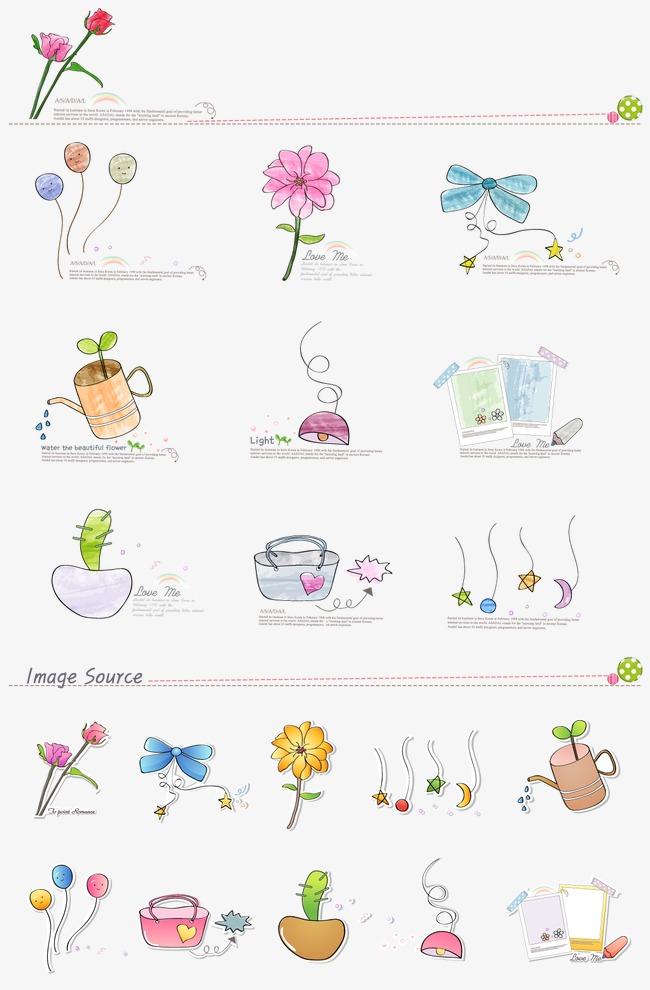手绘花卡通花花朵元素psd分层