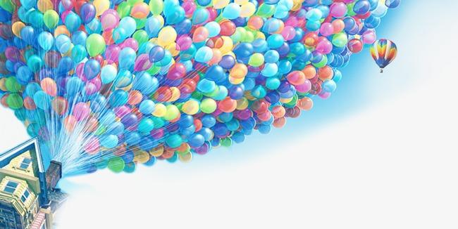告白气球笛子谱子