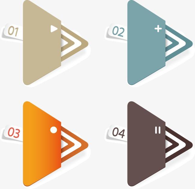 设计元素 科技素材 信息图表 > 三角形文本框