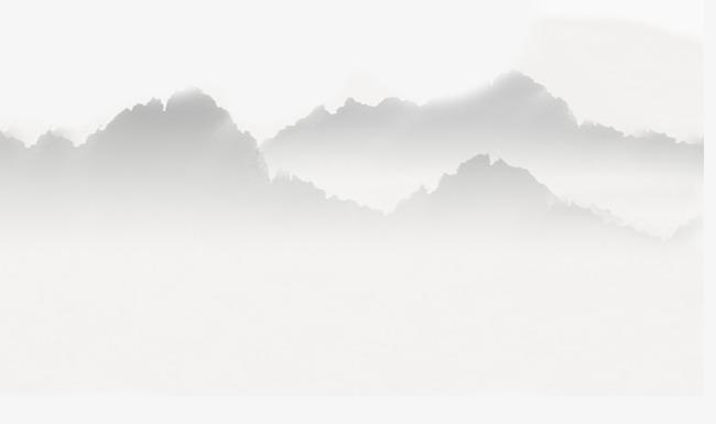 山水墨画_水墨画png素材-90设计