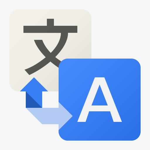 谷歌翻译google play icons素材图片免费下载 高清png 千库网 图片编号...