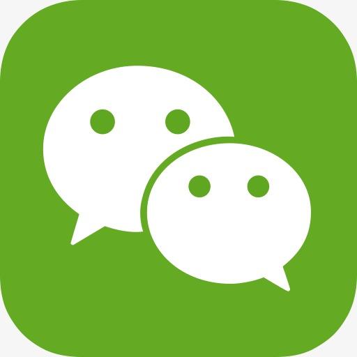 腾讯微信我国社会分享图标【高清图标元素png素材】