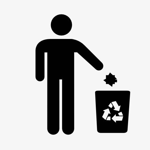 图标矢量_垃圾桶图标png素材-90设计