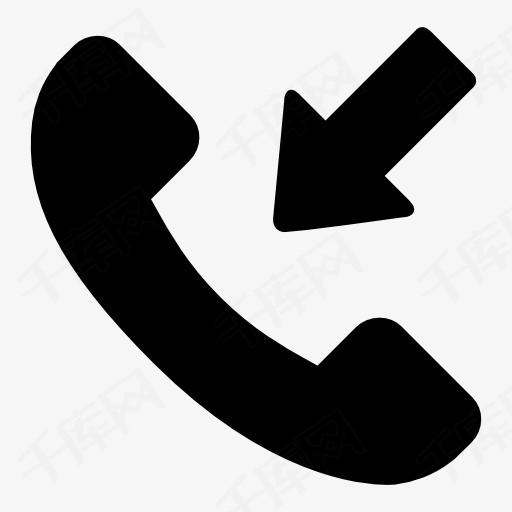 千库网提供已接电话图标矢量免抠png素材免费下载,更多电话高清png图片和精品psd格式素材尽在千库设计元素图库,优质而新颖的免抠图片素材为您的设计提供便捷高效和灵感创意.