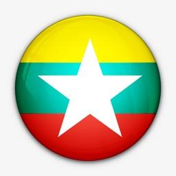缅甸国旗缅甸对世界标志图标图片