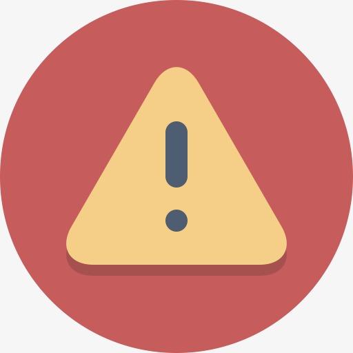 警报注意谨慎危险误差感叹警告圆形图标 注意声明