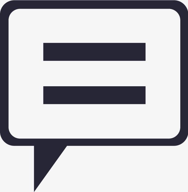 短信平台png素材-90设计