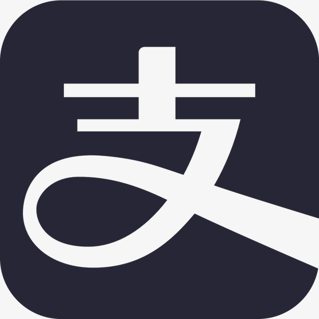 支付宝下载_点击右侧免费下载按钮可进行 支付宝png图片素材高速下载.