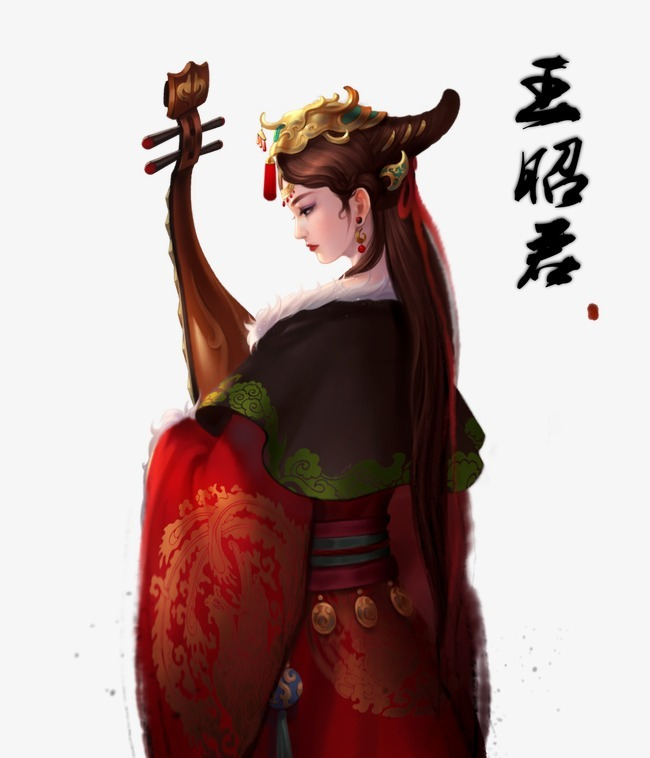 王昭君图片
