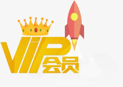 vip会员素材图片免费下载_高清png_千库网(图片编号