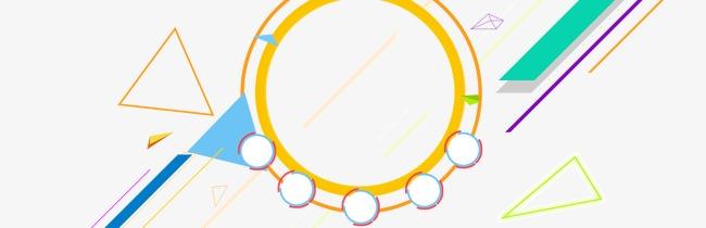 设计元素 其他 其他 > 海报banner字体 装饰图案 圆环 线