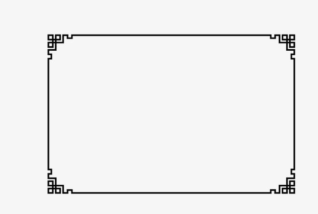 回字纹高级边框png素材-90设计