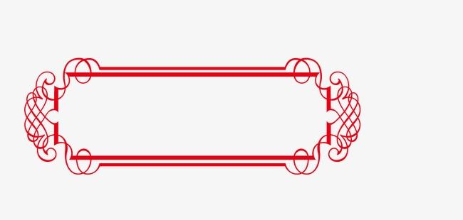 边框中国传统古典底纹边框中国传统花纹边框边框传统传统花纹边框psd图片