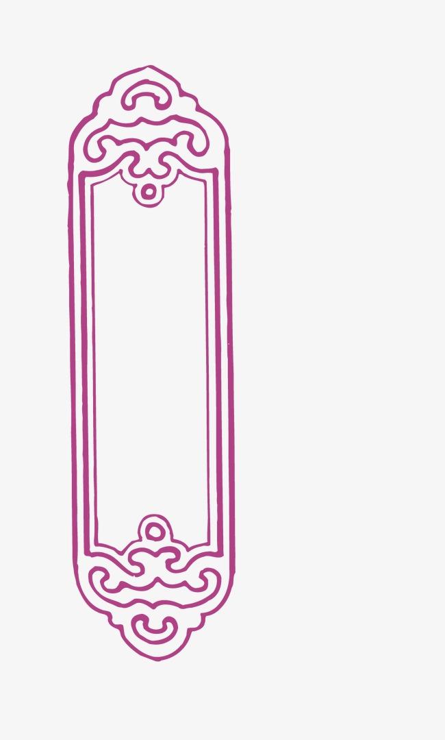 传统回字纹边框图片
