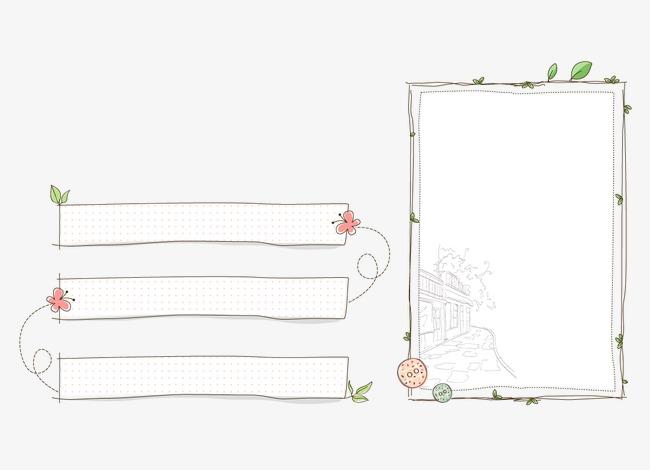 设计数学小报的图框