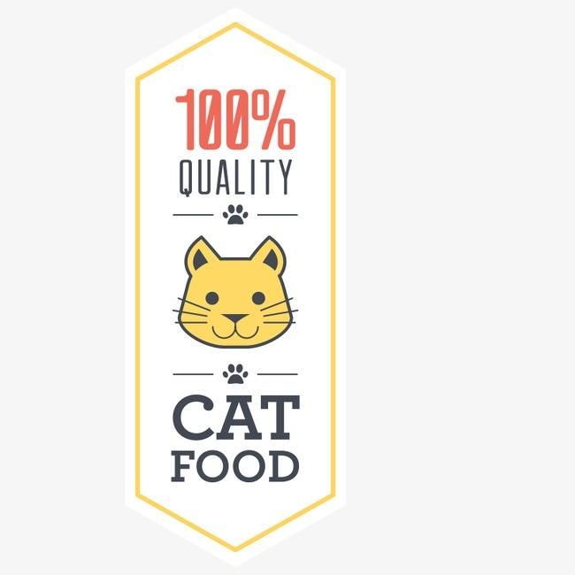 宠物 宠物店 招牌 可爱 猫狗 头像 店招