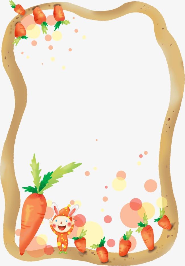 胡萝卜 卡通 可爱 边框             此素材是90设计网官方设计出品