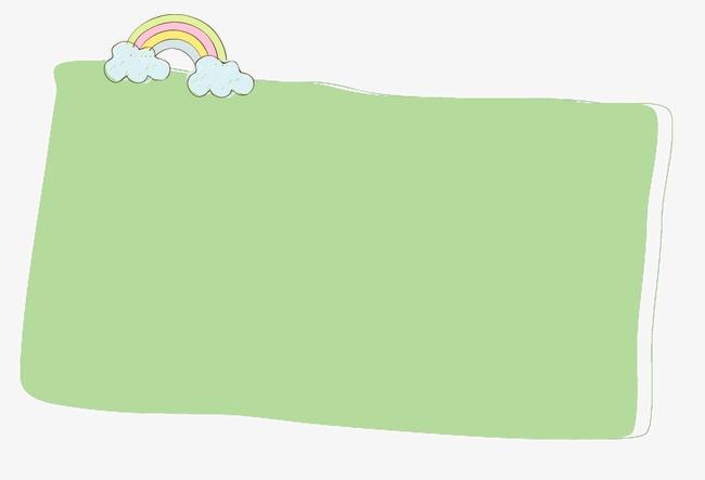 绿色彩虹边框(图片编号:15404297)