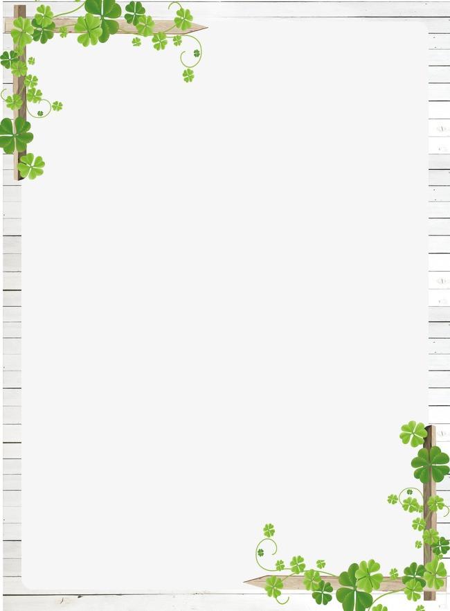 盘绕篱笆叶子 藤蔓png 简单小清新边框png素材 婚庆海报手绘边框