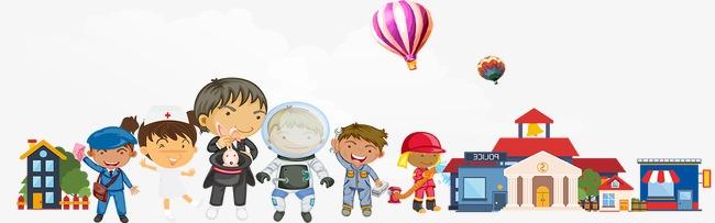 矢量房子 卡通 氢气球 速递员 护士 儿童 小孩 机器人
