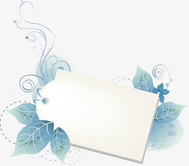 时尚边框图片下载时尚边框文字背景框文本框欧式花纹