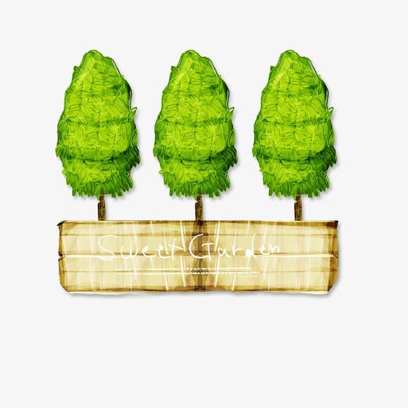 手绘绿色小树