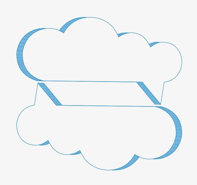 简笔画云朵边框【高清边框纹理png素材】-90设计