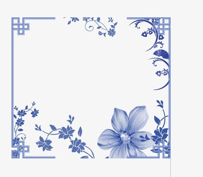 唯美中国风边框青花瓷底纹花边