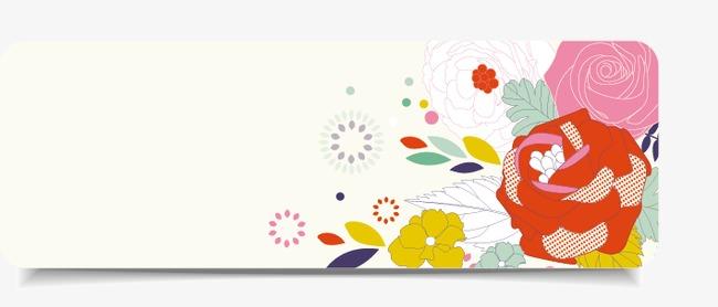 边框 卡片 明信片 名片 邀请函 鲜花 婚宴 唯美素材图片免费下载 高清边
